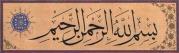 Требования, предъявляемые к покрывалу мусульманки 227535